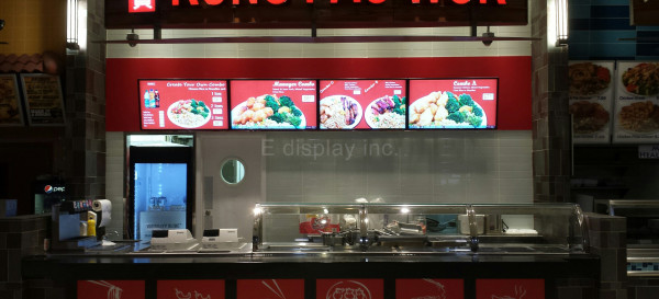E Display Deploys Digital Menu Boards at Kung Pao Wok, St. Vital Winnipeg, Manitoba.